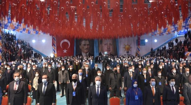 AK Parti Kars 7. Olağan İl Kongresi yapıldı